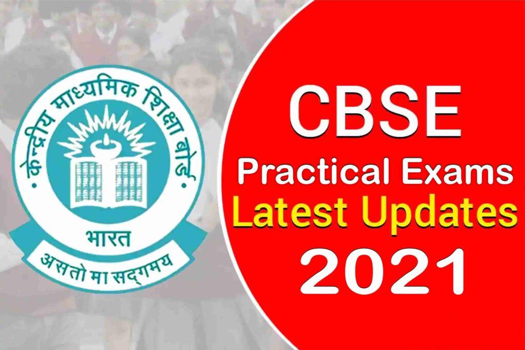 Cbse practical exam 2021