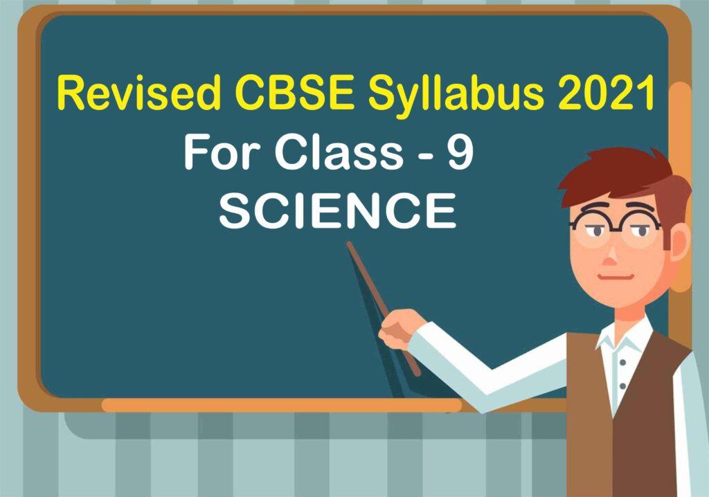 Revised CBSE Syllabus Science 9